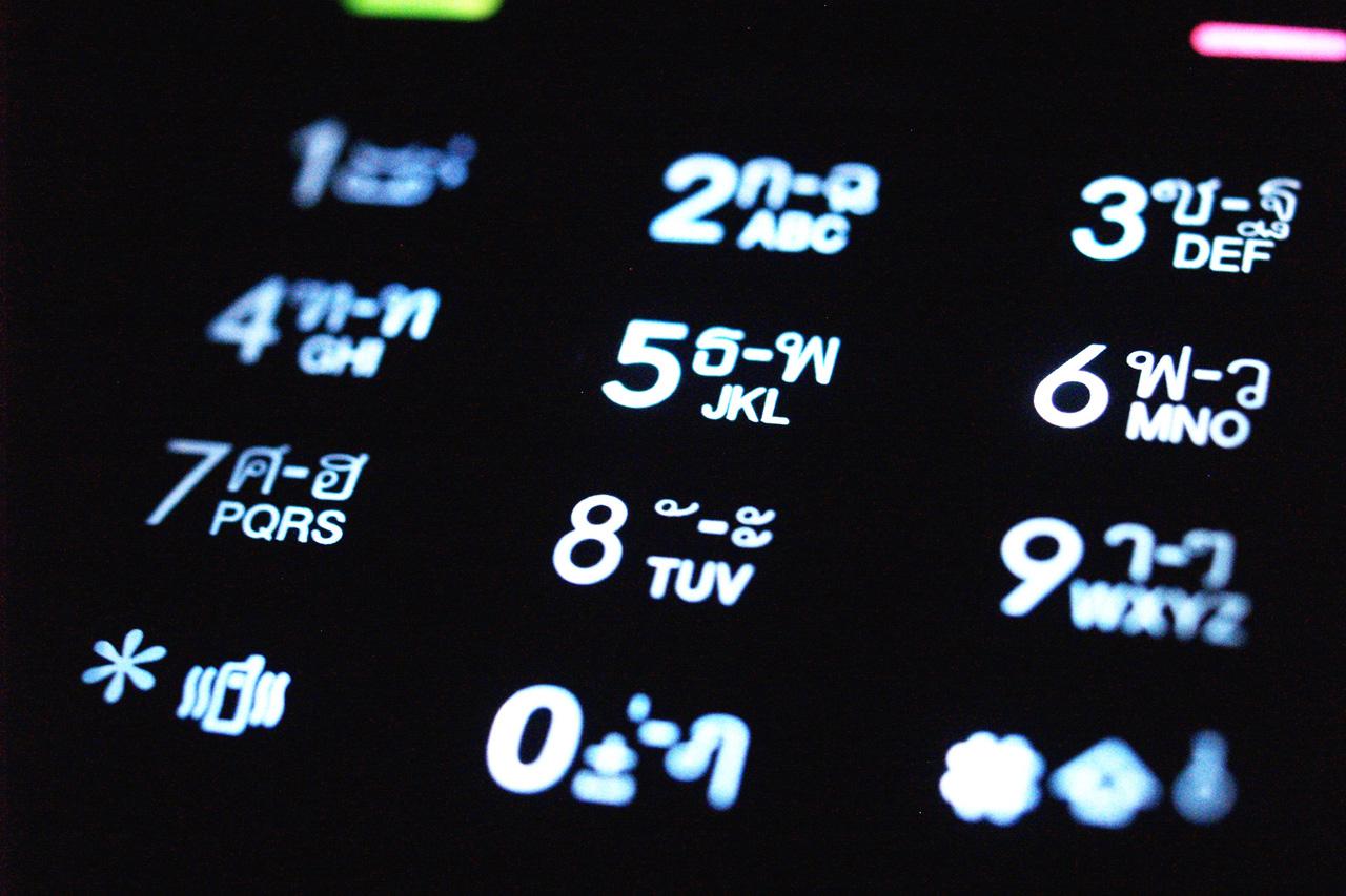 número de teléfono fijo
