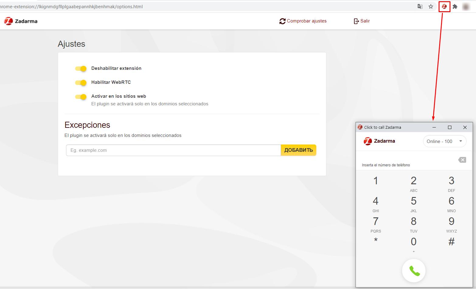 click to call zadarma en navegador