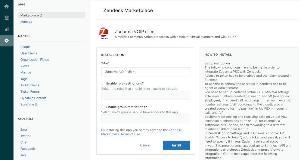 Zendesk MarketPlace Zadarma