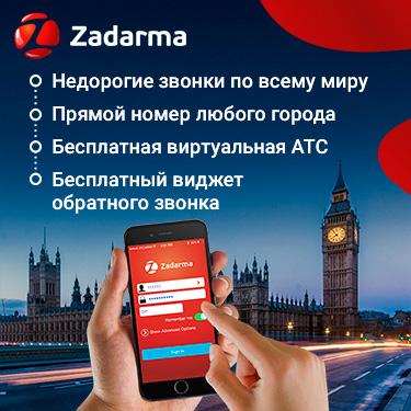 banner01_375x375_london IP-телефония