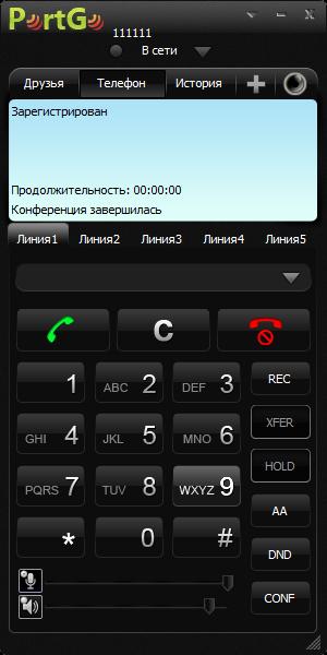 softphone portgo