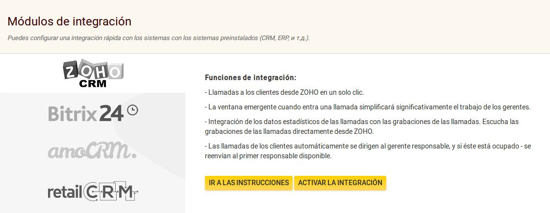 Integración de centralita virtual Zadarma y Zoho CRM primer paso