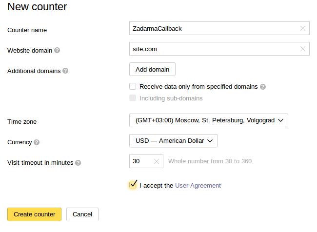 Zadarma: Callback widget setup with Yandex Metrics