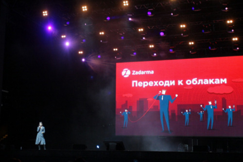 Moscow conference Zadarma